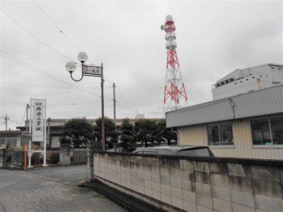 八斗島工場